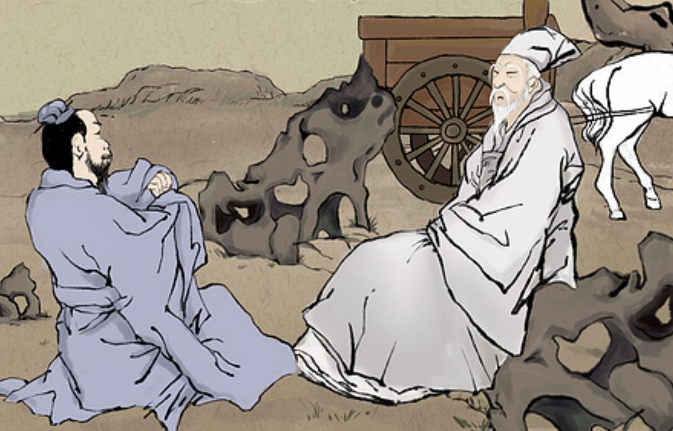 孔子與老子震古鑠今的四段對話