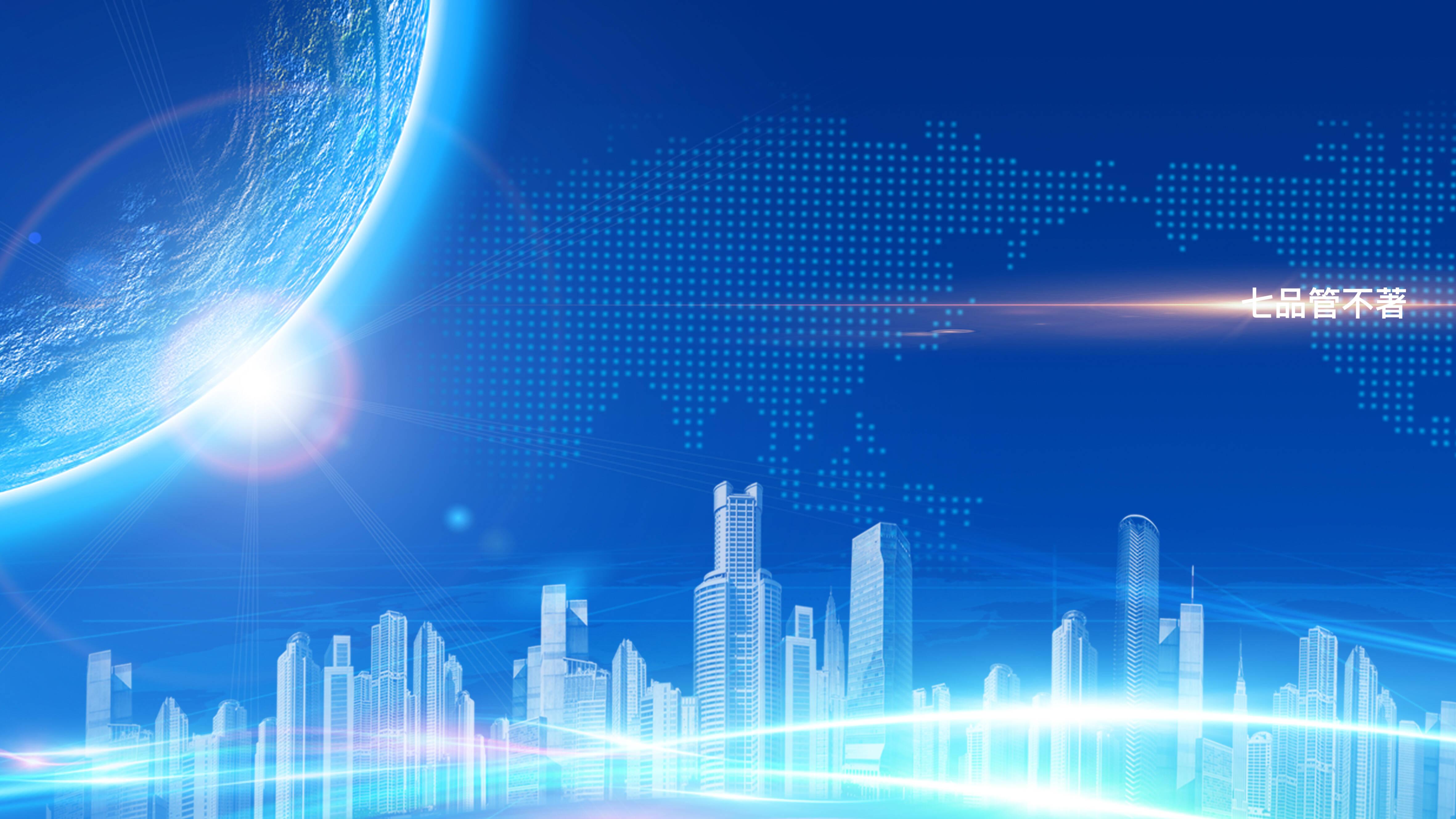 領航未來5年的5大科技趨勢