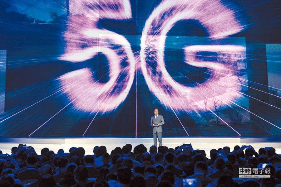 川普允許美企與華為合作5G標準制定,美媒曝背後有三大原因。(新華社)