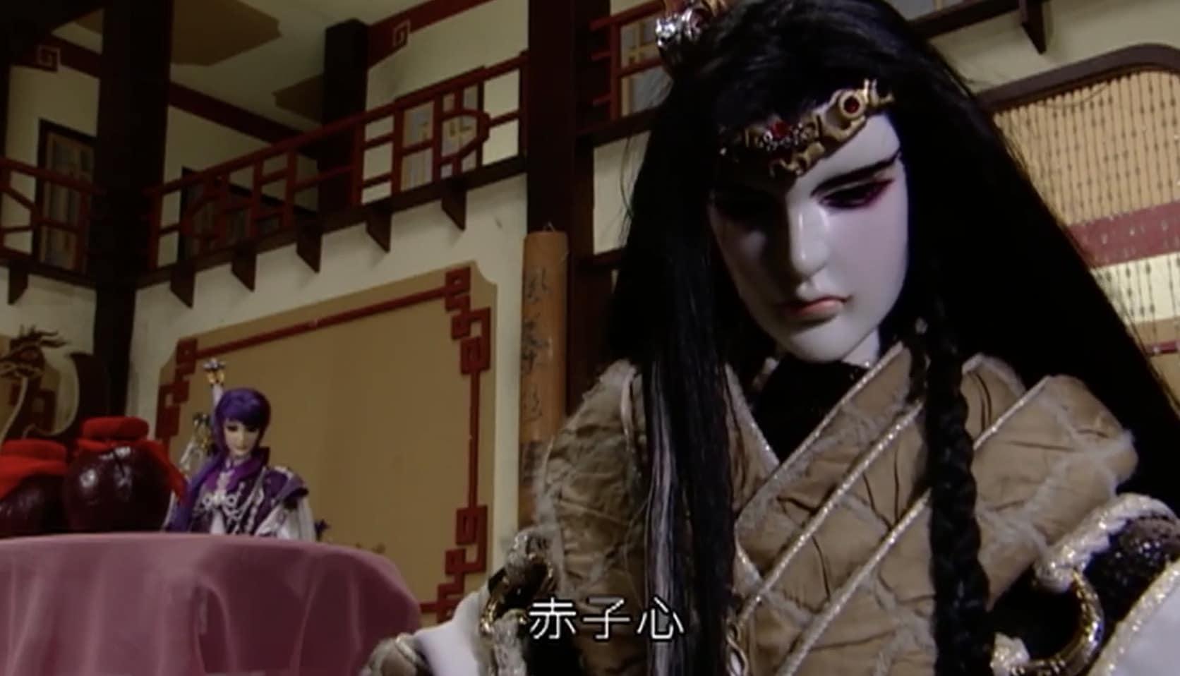 2010兵甲龍痕第7集:失路英雄正義論