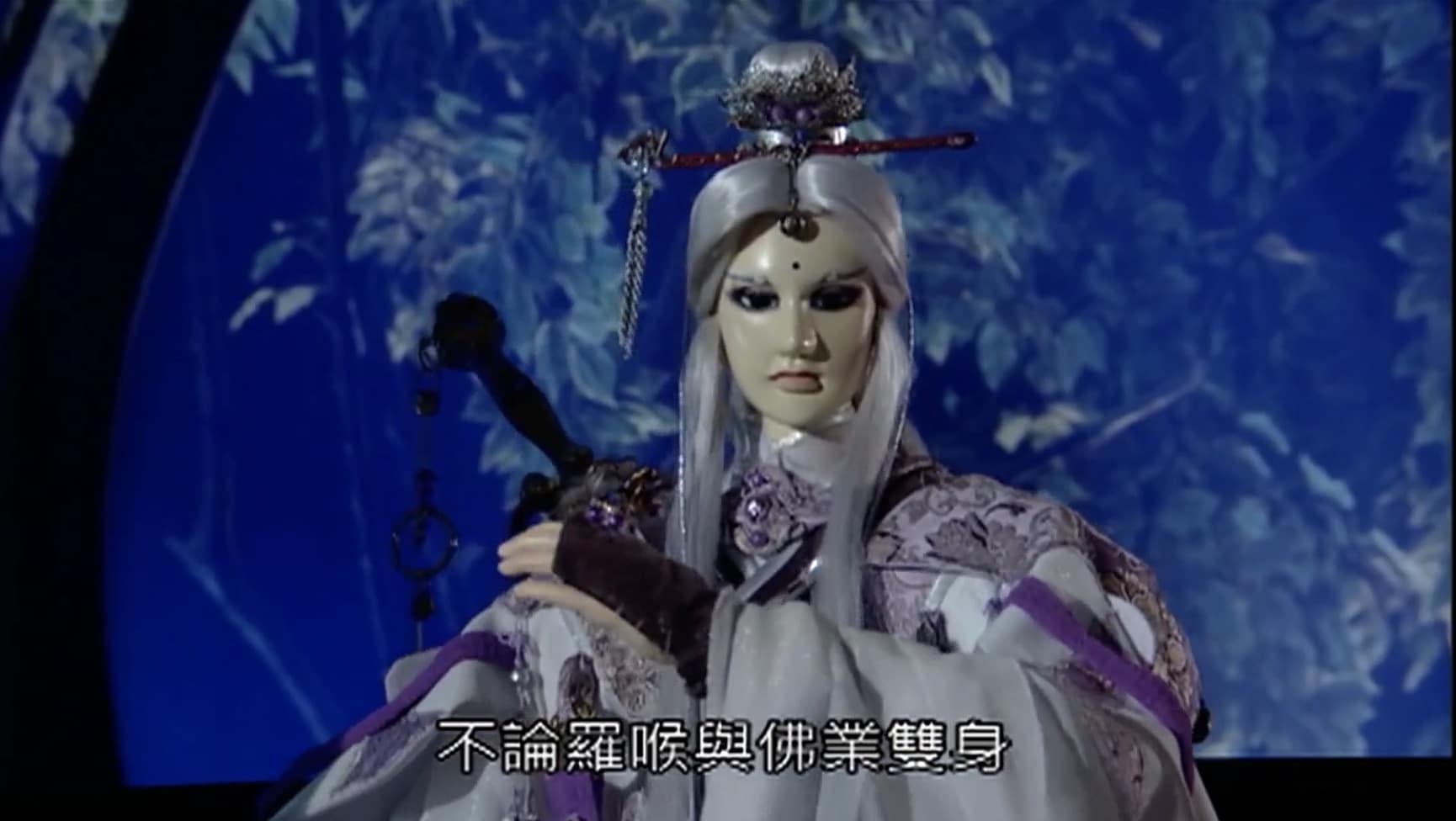 2009刀龍傳說第12集:逆勢之理