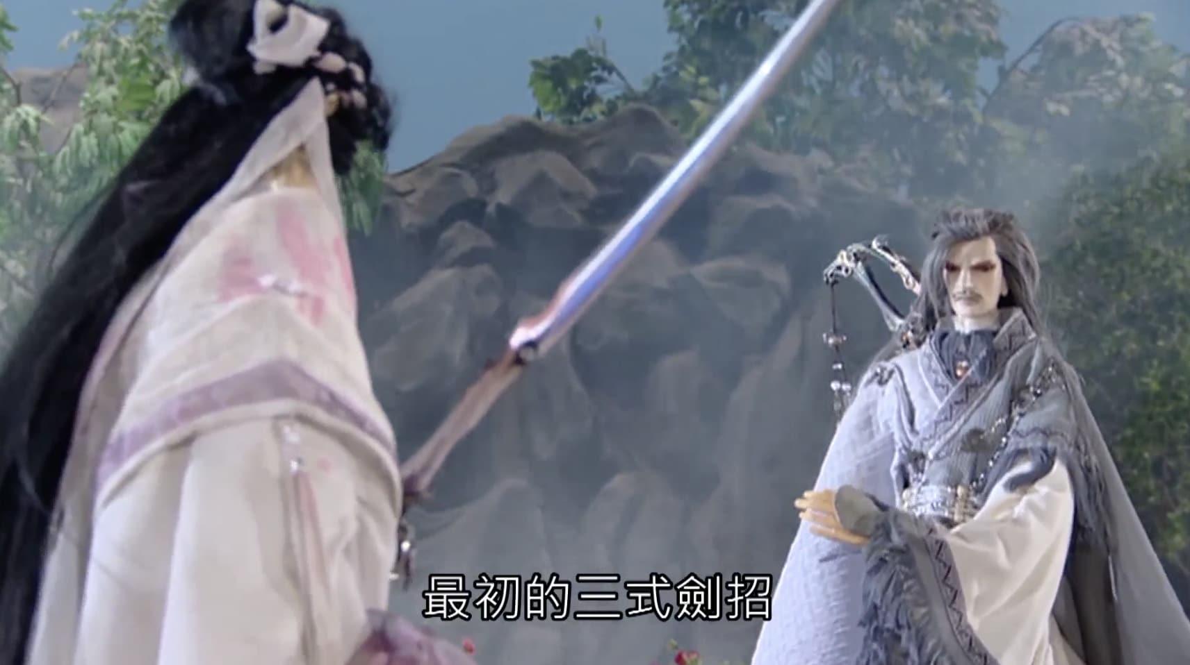 2008霹靂天啓第39集:九州一劍知收不見荷為徒