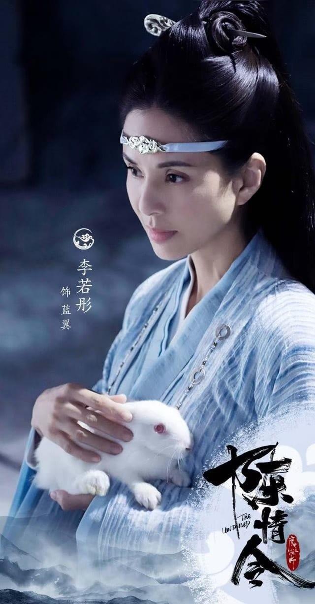 藍翼-李若彤