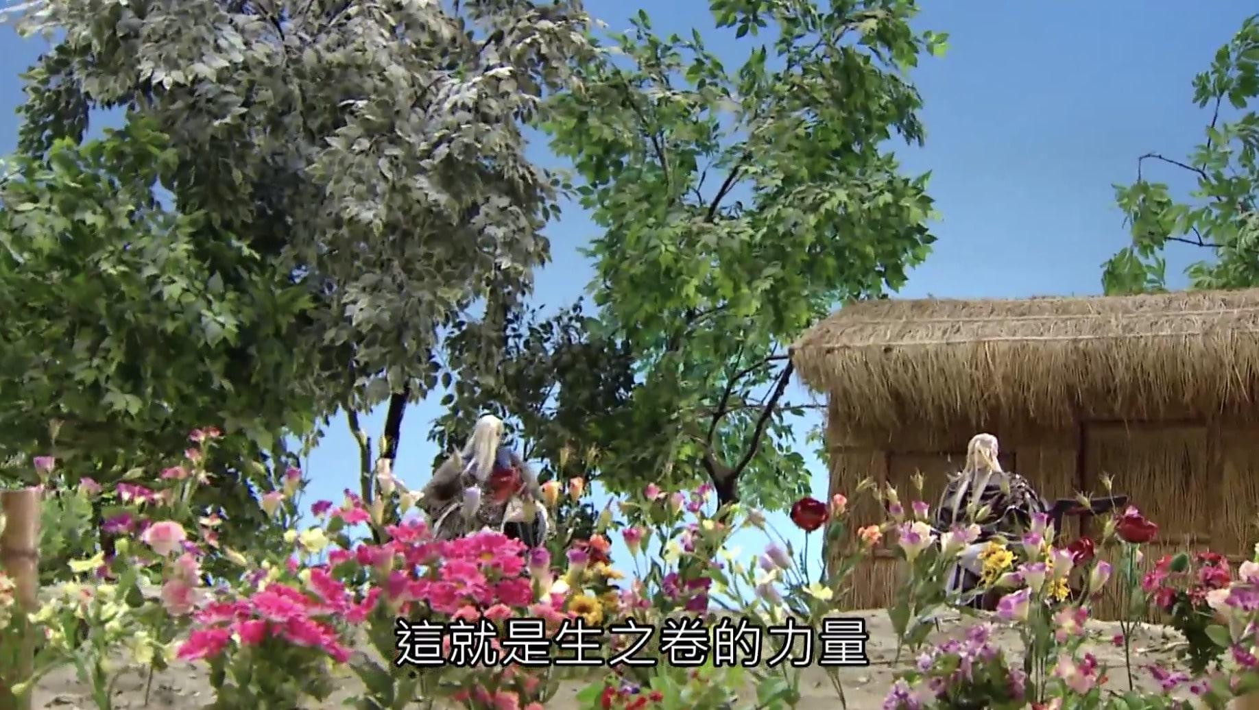 2010梟皇論戰第二十八集:兵甲武經,六武歸一