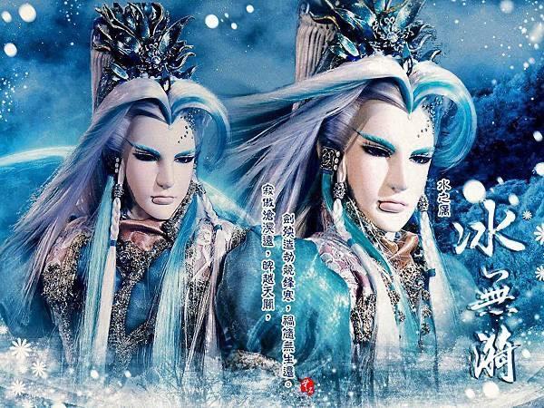 2012動機風雲13:冰無漪與佛鄉沙彌~破網論