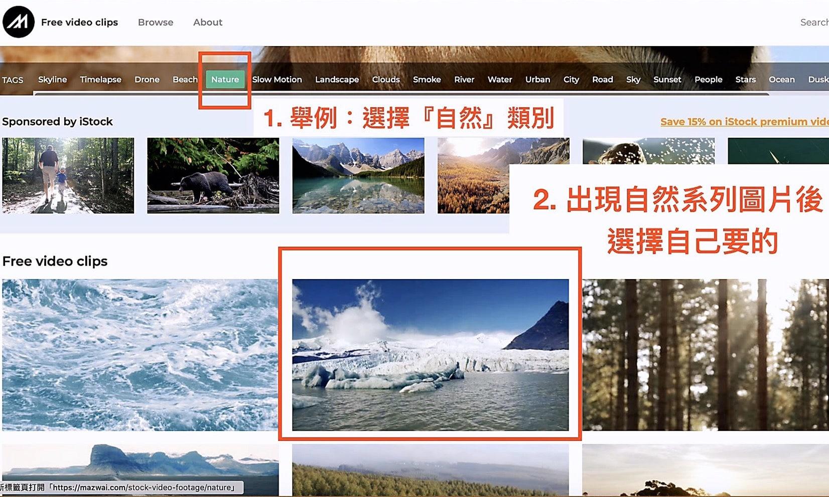 mazwai.com